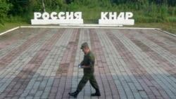 Бомба против Крыма. Как Россия пытается разменять КНДР на полуостров