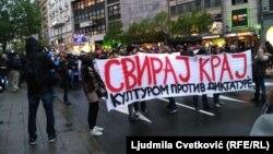 Սերբիա - Ապրիլի 19-ի բողոքի ցույցը Բելգրադում