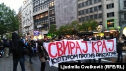 Сербиядагы демонстрациялар