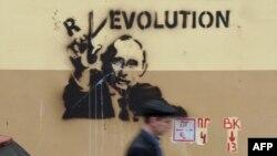 Ресей премьер-министрі Владимир Путиннің қабырғаға салынған граффити суреті. Мәскеу, 1 наурыз 2012 жыл