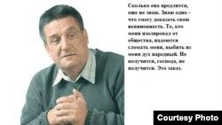 Александр Толмачев, журналист (www.info-prav-centr.com)