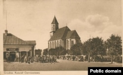 Фара Вітаўта ў 1930-я
