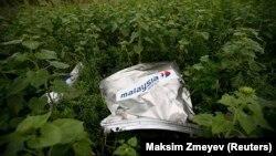 Літак «Боїнг-777» авіакомпанії Malaysia Airlines був збитий 17 липня 2017 року