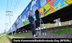 Поезд превращается в раскраску