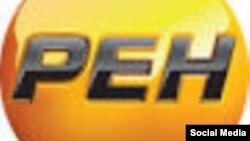Логотип российского телеканала РЕН ТВ.