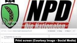 Facebook najava za tribinu SNP Zbora i NDP-a