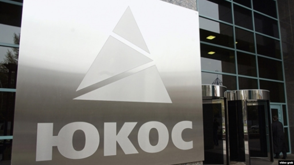U.S. Judge Rejects Latest Legal Effort By Former Yukos Shareholders In Arbitration Fight