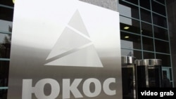 Moscow warned Paris in March that it would retaliate if France froze Russian assets to cover a $50 billion award to Yukos shareholders.