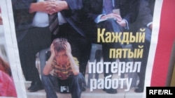 A newspaper story about unemployment in Ukraine