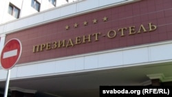 The talks are being held in a Minsk hotel
