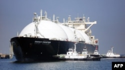 A liquefied natural gas (LNG) tanker. File photo