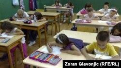 Učenici osnovne škole, ilustrativna fotografija