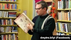 Історик Дмитро Білий