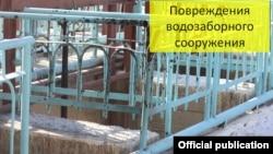 Водозабор в Ак-Сае.