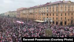 Минск, 2020 жылғы 31 тамыз.