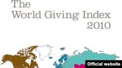 Naslovnica izvještaja organizacije Charities Aid Foundation, septembar 2010