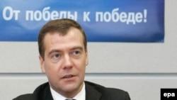 Дмитрий Медведев, номзади баргузидаи Кремл.