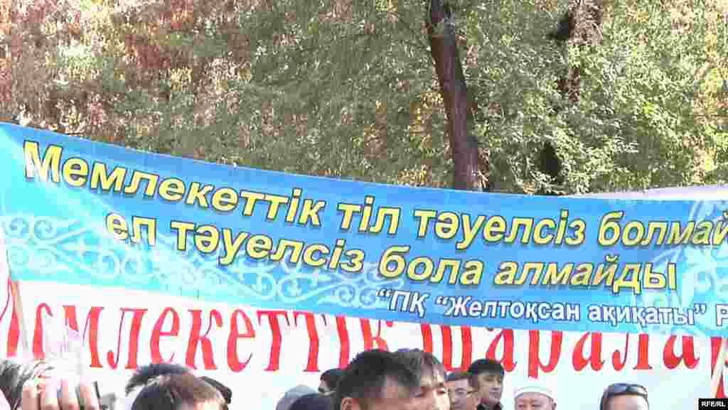 Казахстан. 24 – 28 сентября 2012 года #9