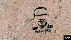 Turqi -- Një grafit që ilustron kryeministrin turk Recep Tayyip Erdogan, është vizatuar në shetitorën e Sheshit Taksim në Stamboll, 06Qershor2013