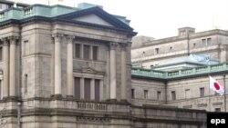 بانک مرکزی ژاپن- توکیو
