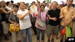Жители Пекина. Иллюстративное фото.
