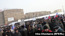 A pro-Putin rally in Moscow on February 4