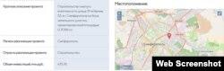 ООО «Интерстрой» собирается строить жилой комплекс в Симферополе по улице 51 Армии, 55