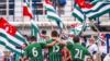 Абхазские футболисты забили в шести матчах 16 голов и пропустили только четыре, но заняли в итоге девятое место среди шестнадцати участников турнира