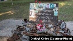 Памятник в Авдеевке погибшим в необъявленной войне