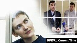 Надзея Саўчанка \ Яўген Ерафееў і Аляксандар Аляксандраў