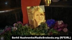 Портрет Катерини Гандзюк на одній із акцій із вимогами знайти і покарати винних у її смерті