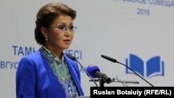 Сенат депутаты Дариға Назарбаева.
