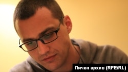 Деян Барарев