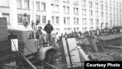 Баррикады в Москве в августе 1991 года