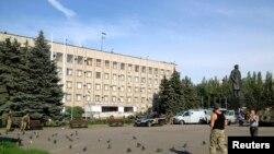 Славянскида Украина әләме