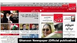 خبری که «هکرها» پس از دسترسی به وبسایت روزنامه قانون روی آن قرار دادند، اعلام درگذشت علی خامنهای، رهبر جمهوری اسلامی، بود.