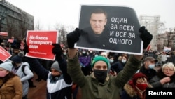 Участники протестов в поддержку критика Кремля Алексея Навального. 23 января 2021 года.