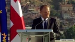 Տուսկը հնարավոր է համարել Վրաստանի հետ վիզային ռեժիմի բանակցությունների մեկնարկը տարեվերջին