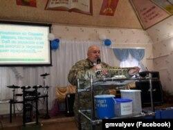 Військовий капелан Геннадій Валуєв