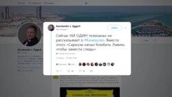 Кого соцсети винят в трагедии в Кемерово (видео)