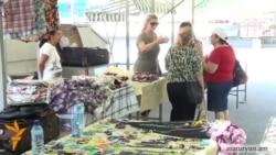 Վերնիսաժում բացվել է սիրիահայերի շուկան