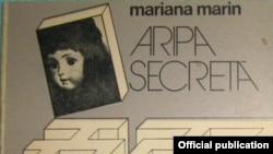 """Detaliu de pe coperta volumului """"Aripa secretă"""", de Mariana Marin (Cartea Românească, 1986)"""