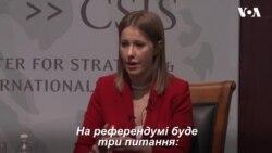 Собчак пропонує провести референдум у Росії та Україні щодо Криму