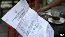 Вакцинален сертификат