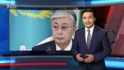 AzatNews 27.10.2020