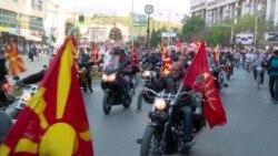 Македонські байкери – члени «Нічних вовків» очолили щоденний марш протесту в Скоп'є (відео)