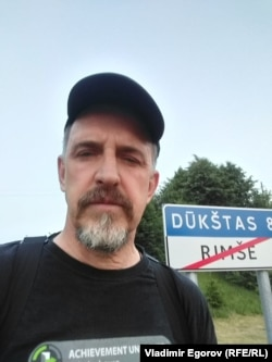22 июня 2021 года, 4 часа утро, первое фото на литовской земле после успешного побега