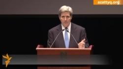 Джон Керри о борьбе с терроризмом в Центральной Азии