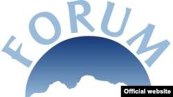 Forum 2000 logo