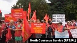 Митинг на Театральной площади Владикавказа, 19 августа 2017 года